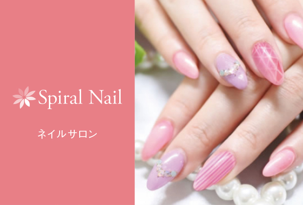 Spiral Nail COCO
